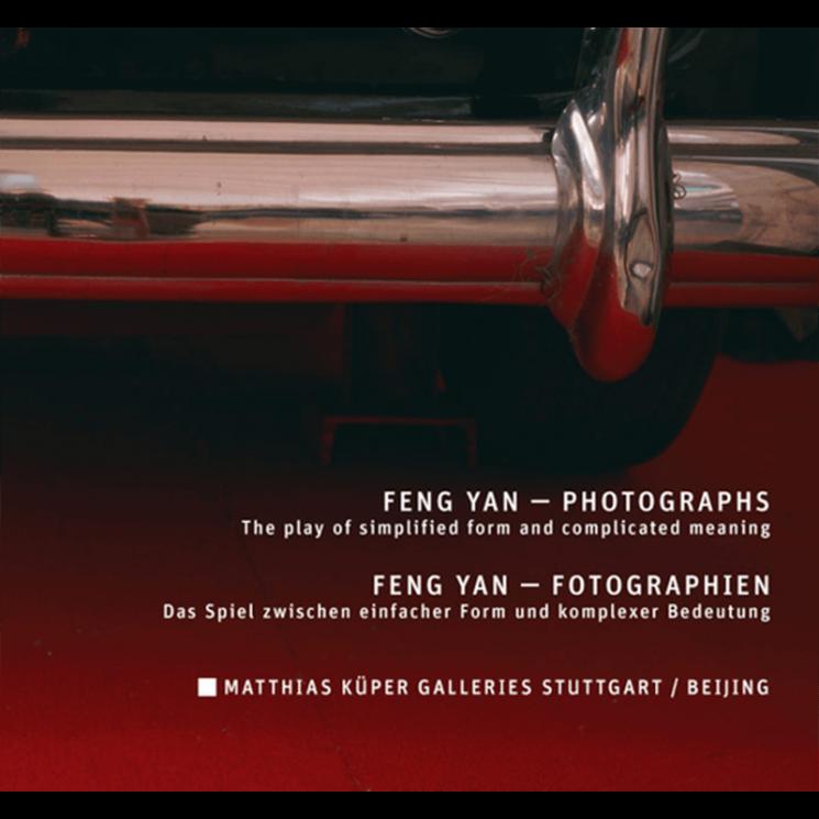 Feng Yan – Photographs